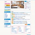 茨城県ひたちなか市図書館