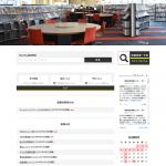 茨城県ゆうき図書館